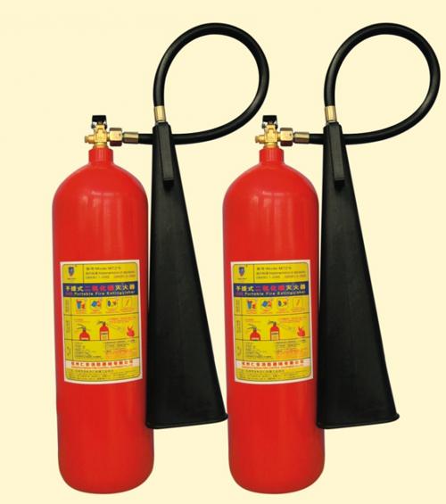 Bình chữa cháy xách tay khí CO2 MT5 5kg